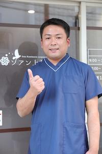 総院長 家田 丈