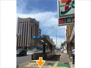上前津駅2番出口を上がり、進行方向に直進